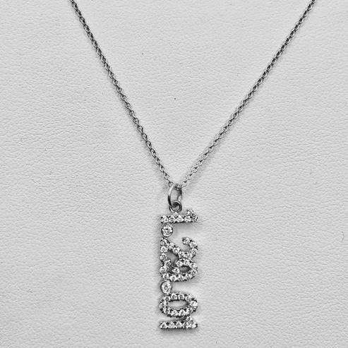C. Gonshor Diamond Date Necklace